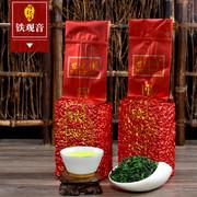 安溪感德秋茶铁观音散装高山兰花香特级茶叶浓香型特级新茶世纪峰