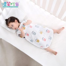 Crayon jingling baby sleeping bag spring and summer soft gauze pure cotton neonatal legs kick-proof Quilt Baby air-conditioned quilt