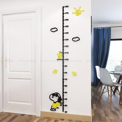 史努比儿童量身高墙贴尺宝宝卡通幼儿园房贴纸装饰画亚克力3d立体
