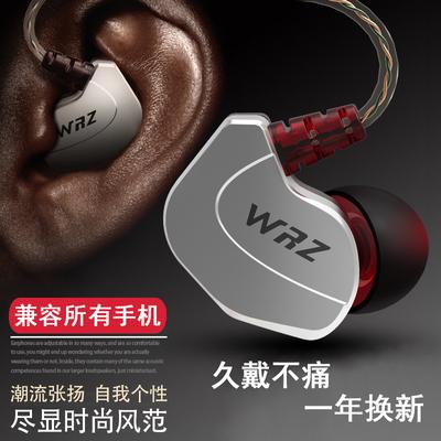 歌手入耳式耳机