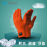 Dai Shi DexShell knitted outdoor breathable waterproof gloves for men and women riding ski mountaineering equipment gloves wear