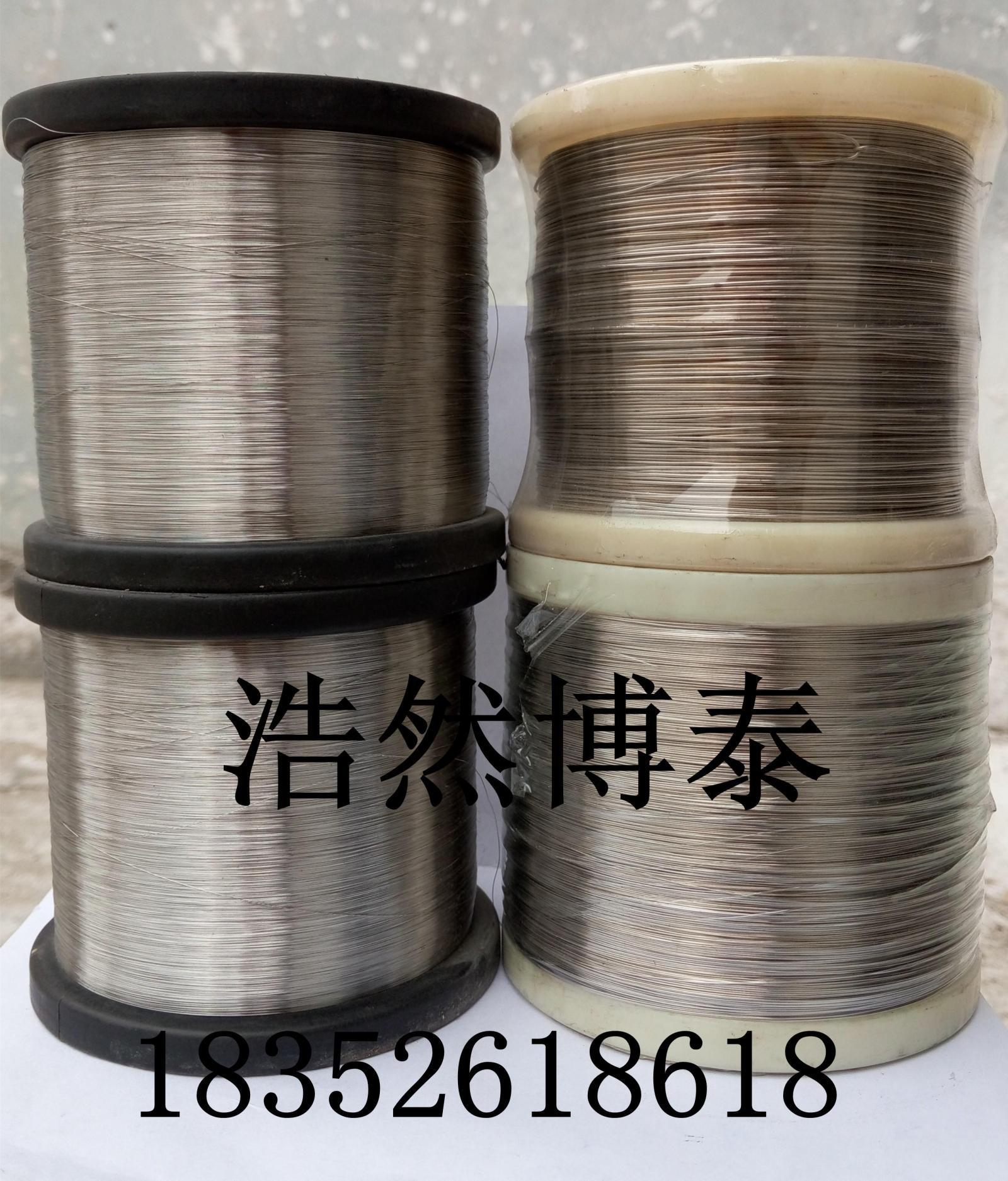 304不锈钢丝 中硬丝 钢丝线 硬钢线0.18/0.2/0.25/0.28mm每公斤价