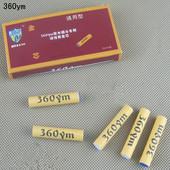 9mm烟斗用滤芯 烟斗耗材 10粒装 活性炭过滤滤芯 360ym