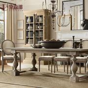 RH美式乡村实木餐桌 法式实木复古餐桌椅组合 出口美国高档餐桌