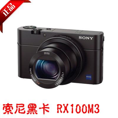 Sony/索尼 DSC-RX100M3 黑卡3代 单反备用相机 密封包装联保行货