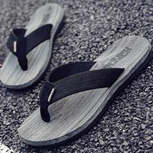 凉鞋 室外人字拖 沙滩鞋 男夏季凉拖防滑休闲潮夹脚时尚 拖鞋 外穿男士图片