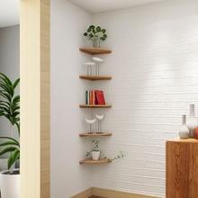 实木墙角置物架卧室转角隔板客厅墙壁墙角搁板书架墙上置物架角落