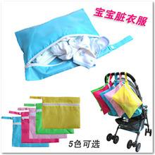宝宝外出尿布片收纳袋 把脏衣服分开 可挂推车 防水 妈咪包辅助袋