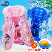 儿童游泳马甲浮力衣充气背心迪士尼女宝宝3-6岁婴幼儿救生衣装备