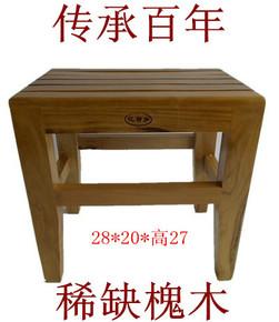 包邮实木凳槐木凳浴室凳洗脚凳矮凳方凳餐凳木凳洗澡凳小凳子