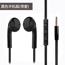 vivoy67vivoy小米vivox20x21手机线入耳式通用x9x7x6plus耳机vivo