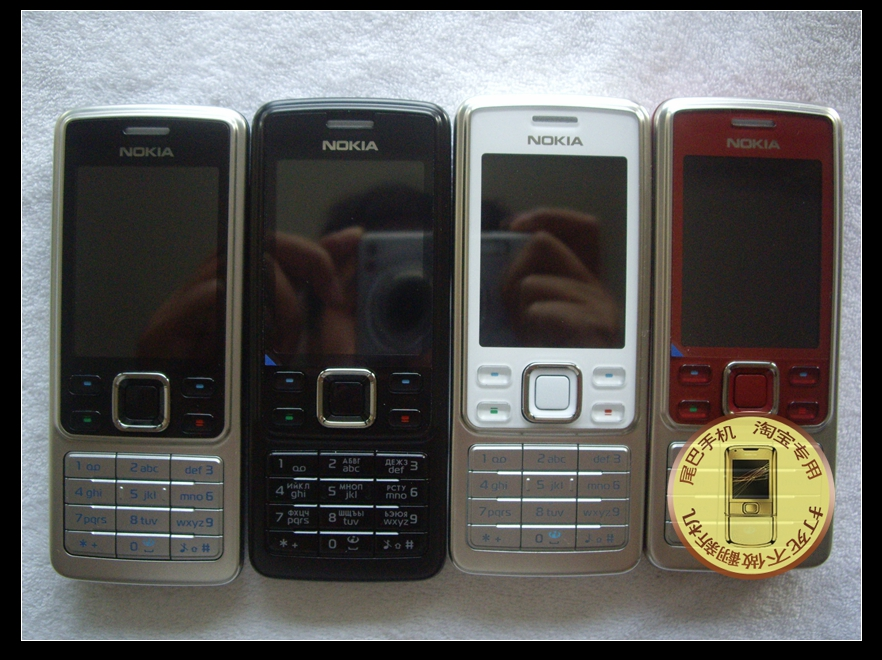 诺基亚6300手机正品
