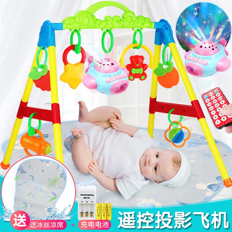 0到1岁宝宝玩具3-6个月12新生儿健身架七8九9八男女婴儿幼儿周半0