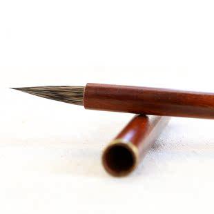 长书紫毫毛笔书法笔兼毫兔毫抄经笔水彩画国画笔初学者小楷笔宣笔