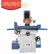 精密手动小磨床平面磨床手摇磨床M250工作台尺寸250*500质量保证