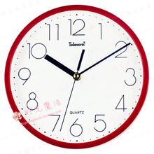 天王星9651红色简约时尚钟表12英寸创意静音客厅卧室挂钟正品包邮