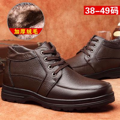 冬季男士真皮棉鞋男45保暖冬鞋46高帮47棉皮鞋48加绒特大码49男鞋