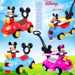 祺月迪士尼米奇儿童滑行车四轮脚踏滑行车儿童手推车四轮特价包邮