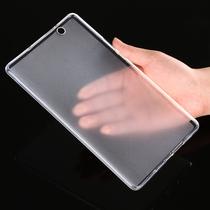 华为m3保护套8.4英寸平板电脑皮套BTV-W09 DL09手机保护壳硅胶套