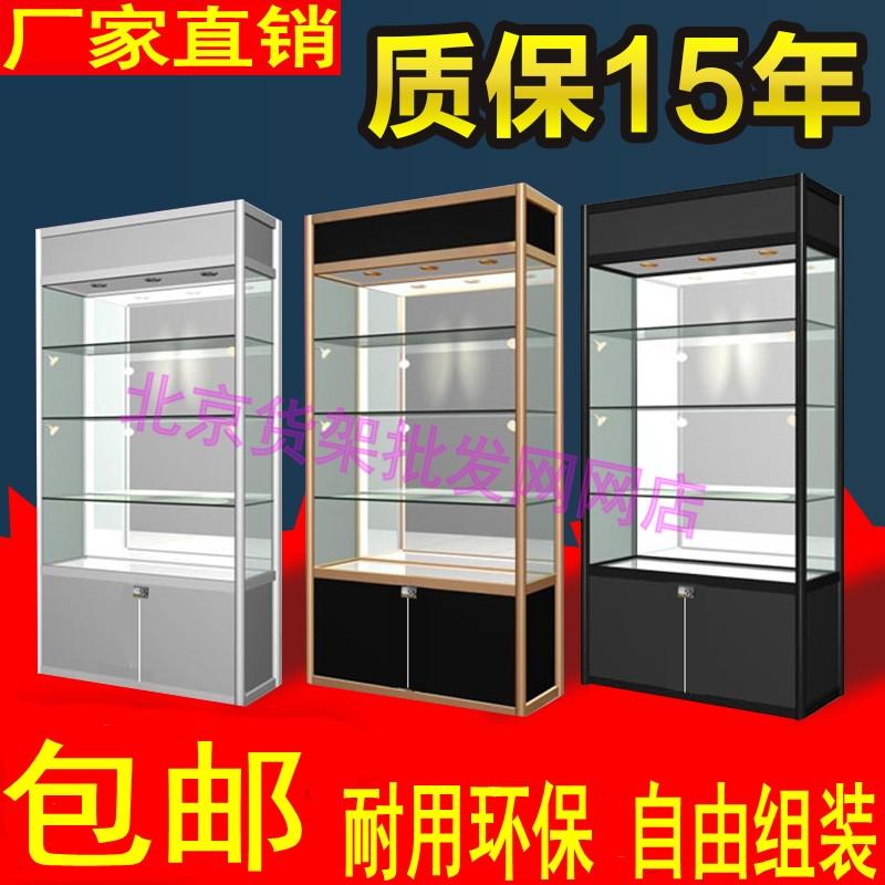 货架 手机展柜 玻璃柜 饰品柜台 精品展示柜 陈列架 货架展示架