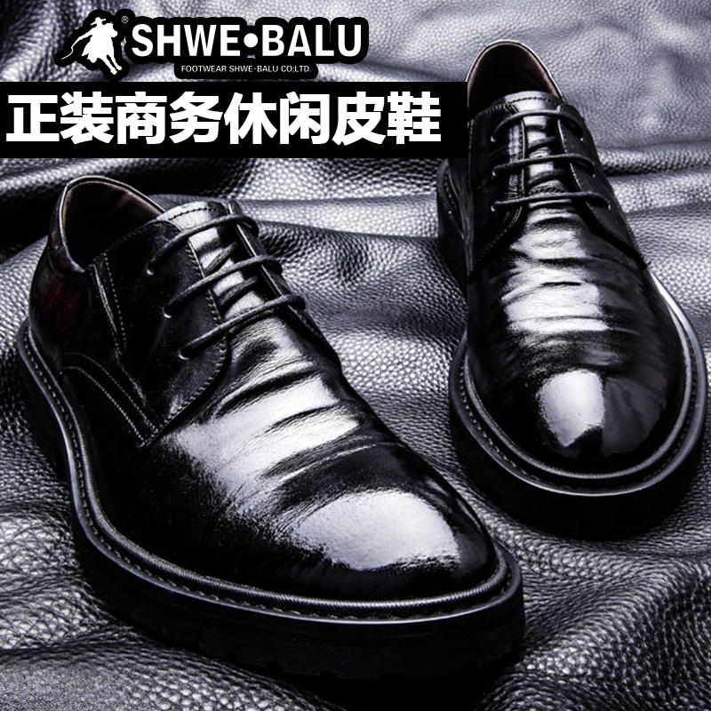 盛威保罗夏季英伦厚底系带宽脚男鞋 商务正装皮鞋男头层牛皮透气