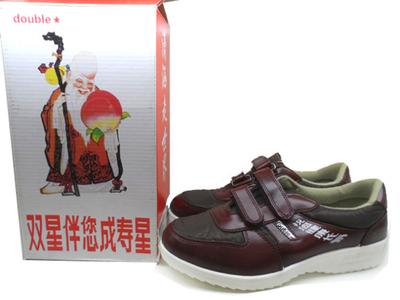双星正品健身鞋 防滑鞋 防水耐磨鞋 酒店厨师工作鞋 中老年寿星鞋