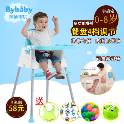 小孩餐桌椅今日特惠