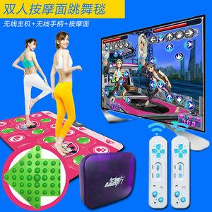 全舞行跳舞毯双人无线3D体感游戏机家用电视电脑 两用瘦身跳舞毯