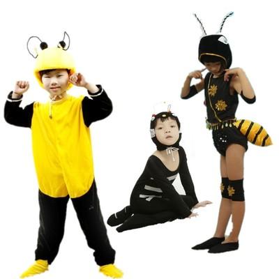 六一儿童节小学生课本剧蚂蚁过河小蚂蚁演出服幼儿园舞蹈表演服装