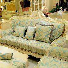 欧式沙发垫奢华高档真皮防滑雪尼尔布艺座垫子靠背巾贵妃定做秋冬
