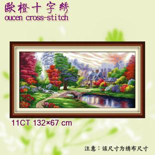 新款印花流光溢彩十字绣鲜艳红枫树客厅风景画大图山野山水画挂画