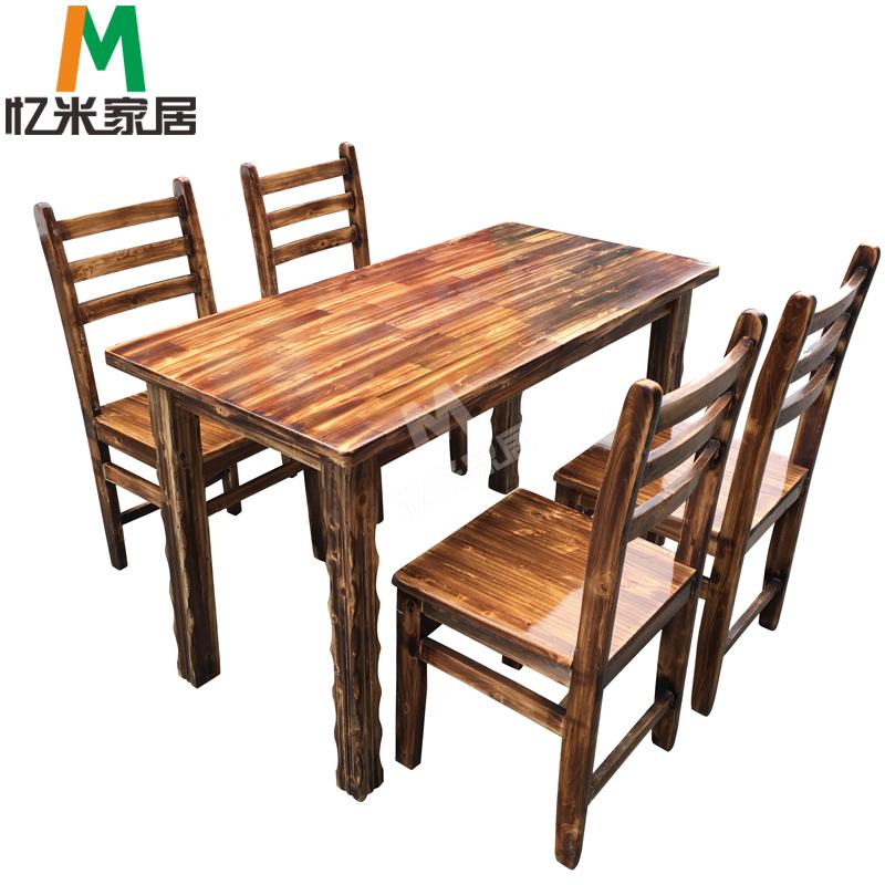 香柏木餐桌