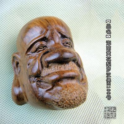 木檀世家海南黄花梨茶宠手把件 海黄罗汉佛头木雕H108号工艺品