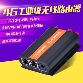 中沃電信聯通4G工業無線路由器直插SIM卡轉網線或WiFi移動發射器