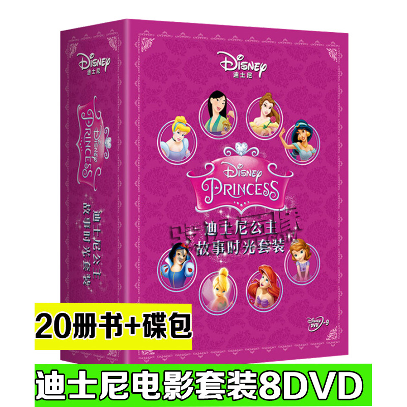 故事电影dvd