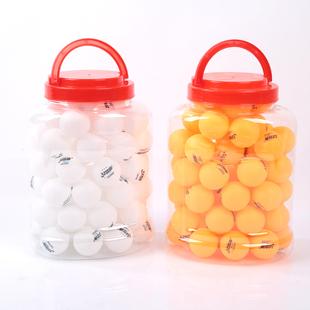包邮业余训练球比赛专用乒乓球60只装中小学生发机球乒乓球三星级