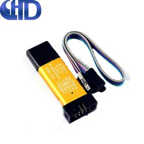 第5代STC全系列单片机自动编程器/免冷启动下载/USB转TTL
