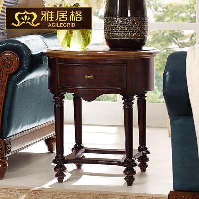 雅居格 美式边几实木角几小茶几欧式沙发客厅简约小圆桌M4613