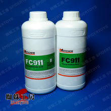 CAST-FC911-2kg High-grade AB Resin for Safe and Non-toxic Hand-operated Model of MOTICHEM, Canada