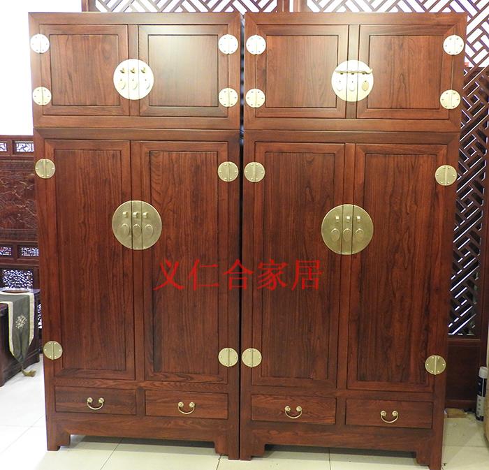 全实木顶箱柜老榆木大衣柜素面置物柜中式储物柜明清古典卧室家具