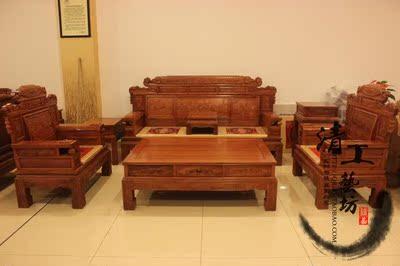 中式东阳花梨木家具哪款好