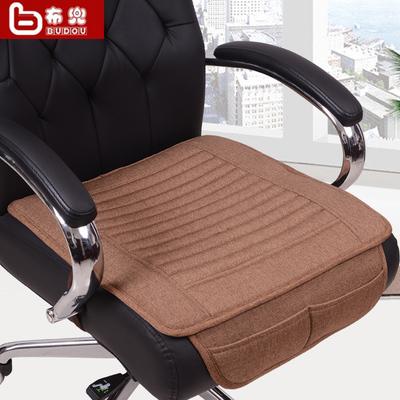 老板椅子垫