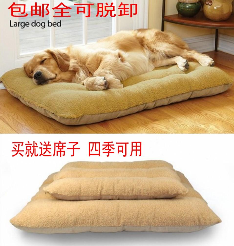 沙发 宠物垫