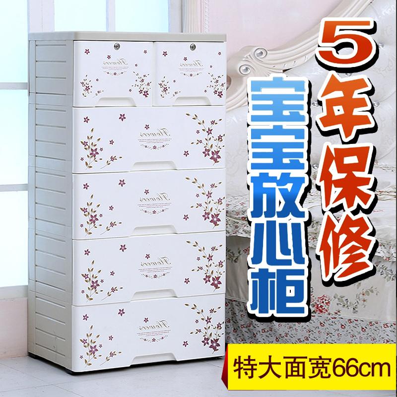 Контейнеры для хранения / Тканевые шкафы Артикул 15911982508