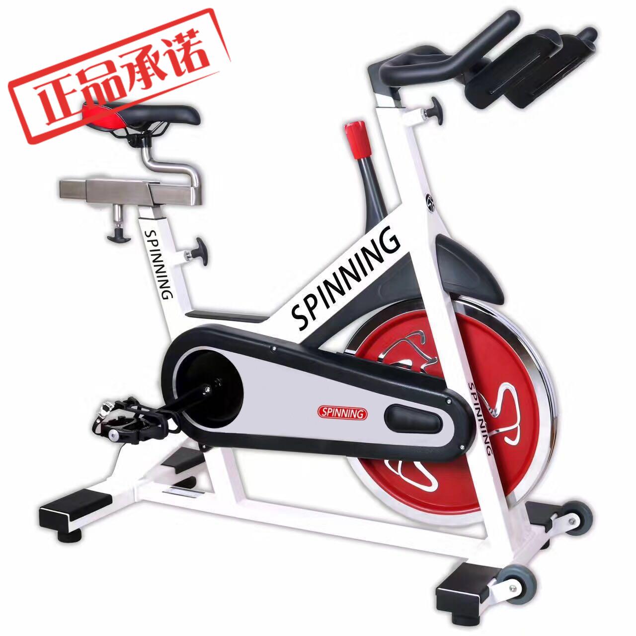 spinning 动感单车