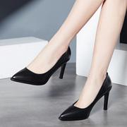 职业高跟鞋女礼仪尖头浅口单鞋真皮黑色中跟细跟ol空姐正装工作鞋