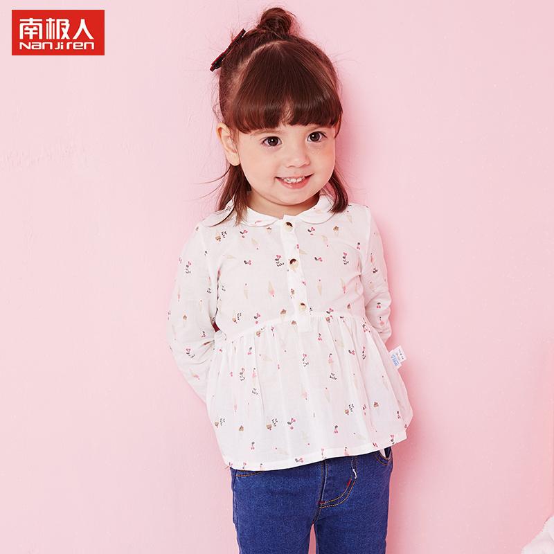 南极人女童衬衫2017春装新韩版儿童长袖荷叶翻领碎花衬衣百搭上衣