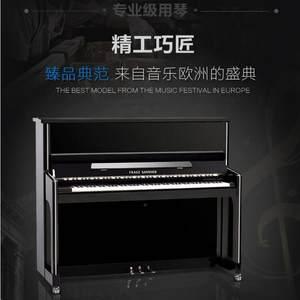 德国FRANZ SANDNER钢琴 法兰山德SP-210A钢琴 成人家用钢琴