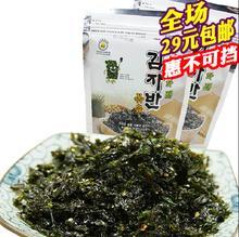 韩国海苔碎韩美禾炒海苔拌饭海苔芝麻海苔寿司饭团70g190509