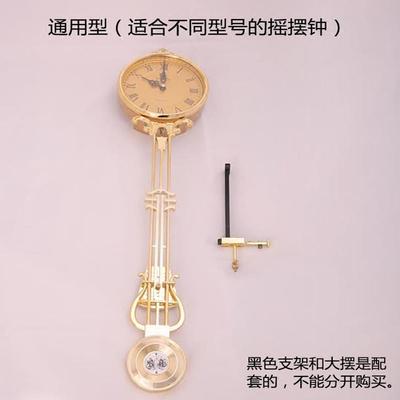 落地钟钟摆配件机芯客厅立式钟表台式女神欧式座钟摇摆器摆钟北欧